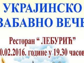 ukrajinski-bal-naslovna