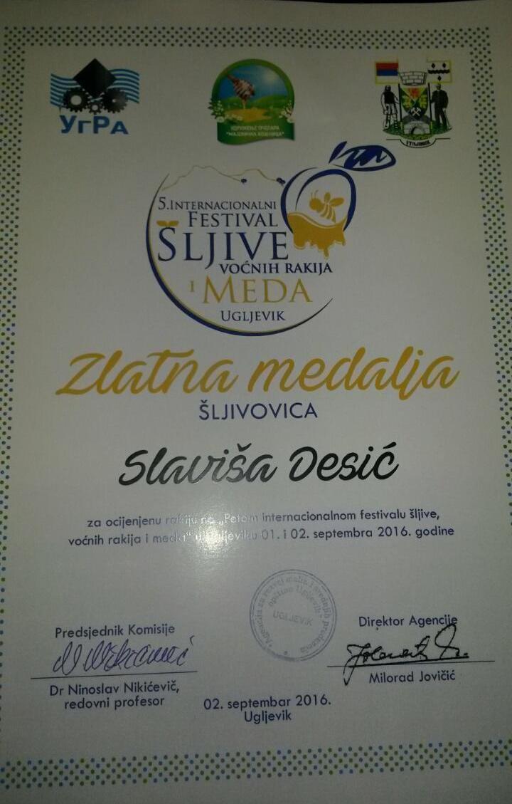 diploma-desic-rakija