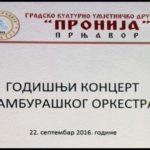 godisnji-5-koncert-tamburaskog-orkestra-jpg
