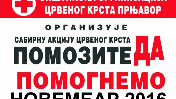 pomozite-da-pomognemo-plakat-2016-naslovna